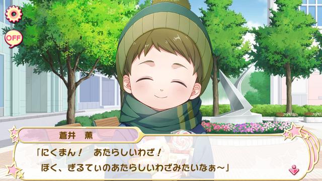 File:Dokenshi no rondo 3 (8).png