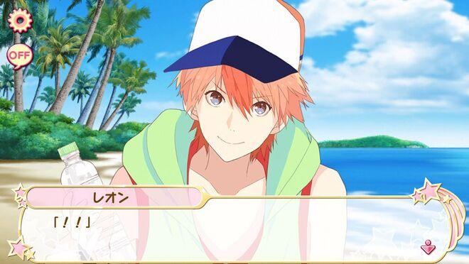 Leon-kun's Summer (18)