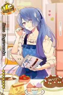 (Valentine's Day Scout) Runa Kagurazaka LE
