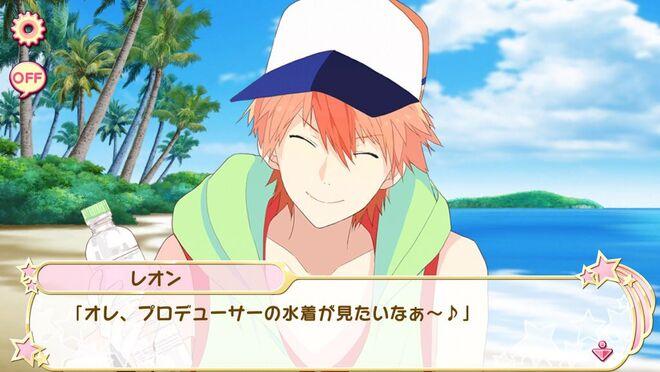 Leon-kun's Summer (6)