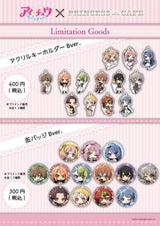 Princess Cafe Limited Goods B