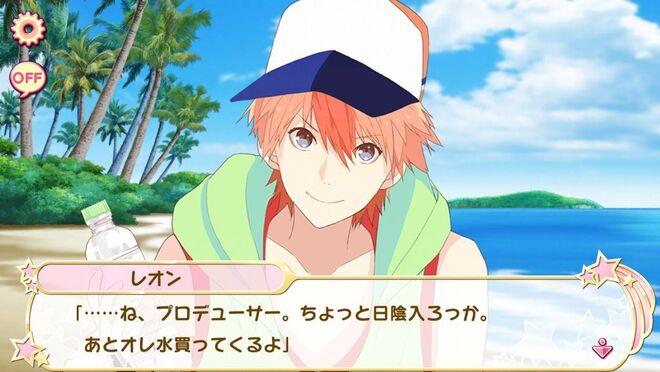 Leon-kun's Summer (14)