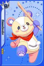 0159 Kumakocho R