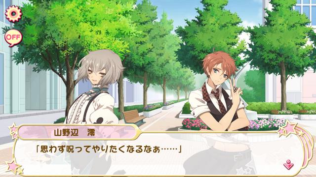 File:Dokenshi no rondo 1 (4).png