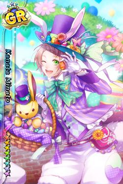 (Flower Viewing Scout) Kanata Minato GR