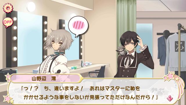 File:Dokenshi no rondo 5 (8).png