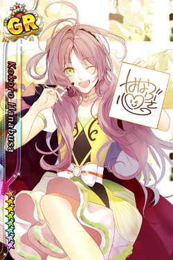 (The Autograph and Mini Live) Kokoro Hanabusa GR