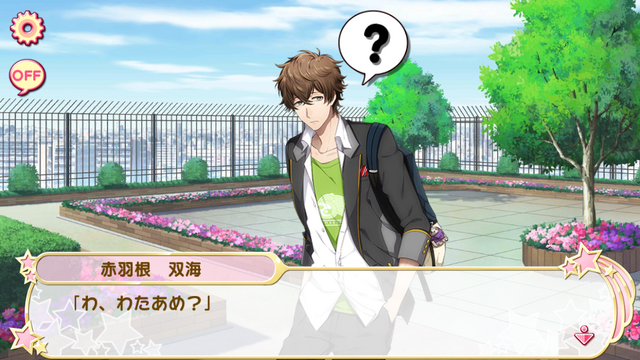 File:Futami starter sr part 1 (5).png