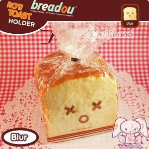 File:Breadou-roti-toast-holder.jpg