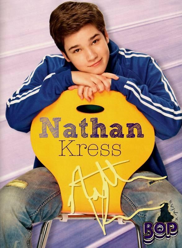 nathan kress height
