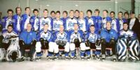 2008 Clarence Schmalz Cup