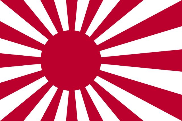 File:Naval Ensign of Japan.png