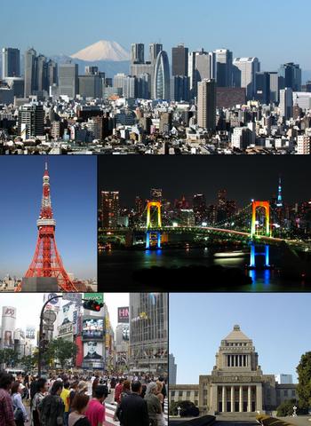 File:Tokyo.png