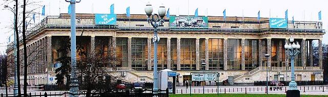 File:Малая Спортивная Арена Лужников.JPG
