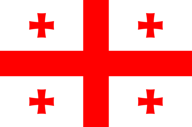 File:800px-Flag of Georgia svg.png