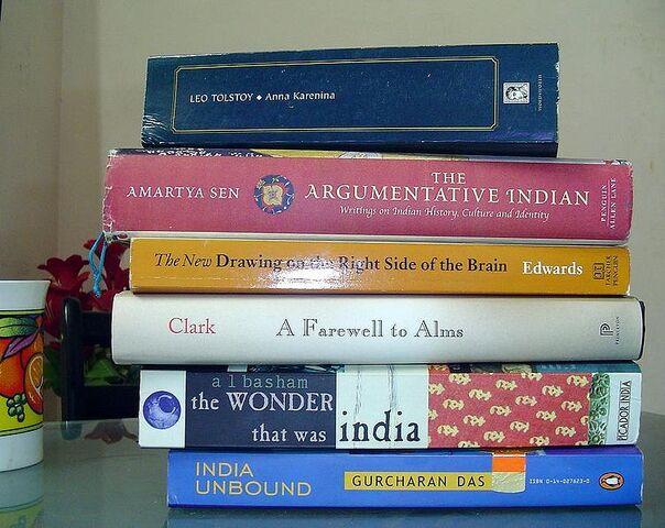 File:Bookspine.jpg