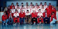 1987-88 NDJCHL Season