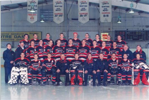 File:St. Boniface Saints 1998-99.jpg