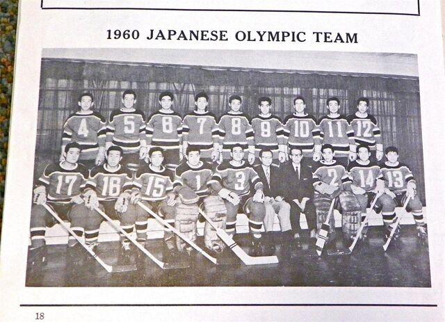 File:1960Japan.jpg
