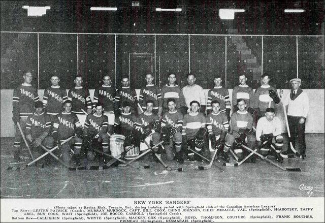 File:1926-27NYR.jpg