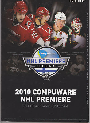 File:NHLpremiereHelsinki10.jpg