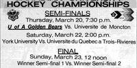 1986 University Cup