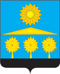File:Coat of Arms of Solnechnogorsk (Moscow oblast).png