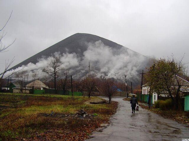 File:Sverdlovsk, Ukraine.jpg