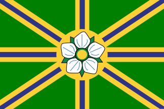 File:Abbotsford, BC Flag.png
