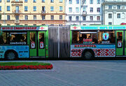 Minsk Bus July 5 2012