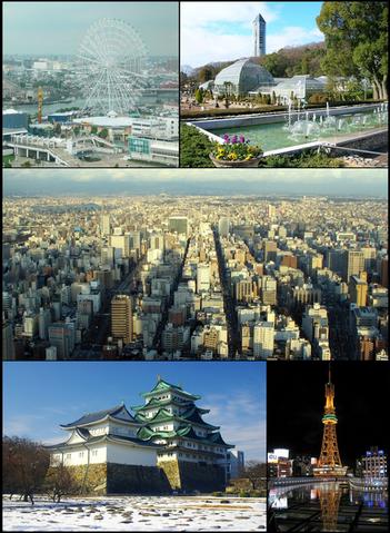 File:Nagoya.png