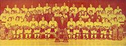 82-83UMinn
