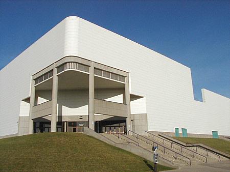 File:Landon Arena.jpg