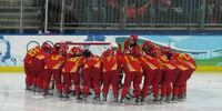 China women's national ice hockey team