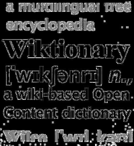 File:Wiktionary-logo-en.png