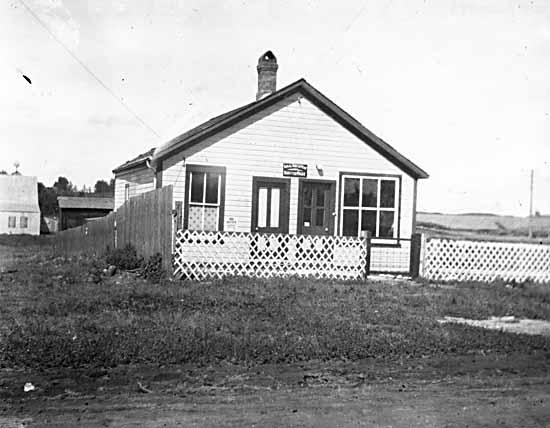 File:Broadview, Saskatchewan.jpg