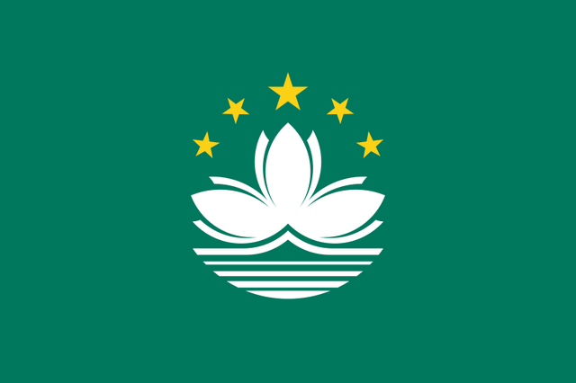 File:800px-Flag of Macau svg.png