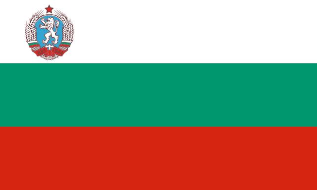 File:Flag of Bulgaria (1971-1990).png