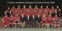1998 Canada women's national ice hockey team