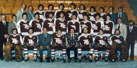1980 Memorial Cup