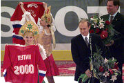 Putin at 2000 Ice Hockey World Championship