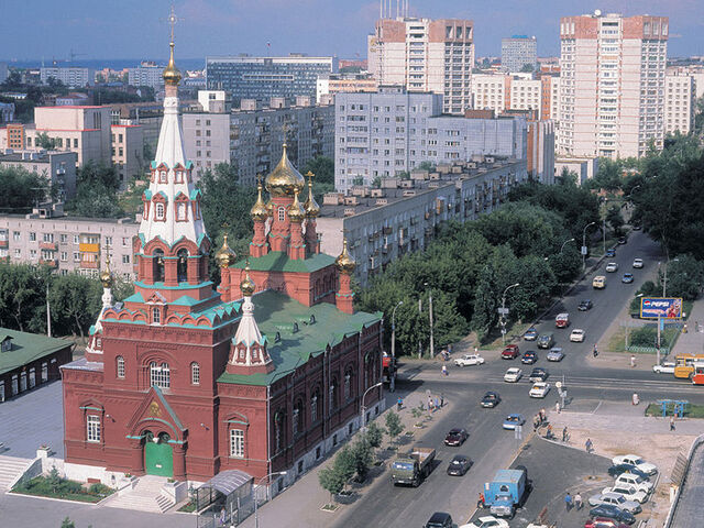 File:Perm.jpg