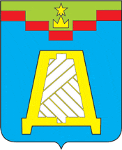 Dedovsk COA