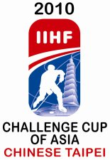 File:2010 IIHF Challenge Cup of Asia Logo.png