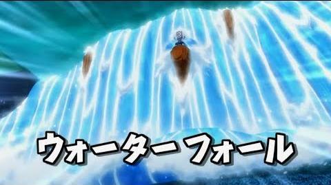 Inazuma Eleven GO Galaxy Episode 26 イナズマイレブンGO ギャラクシー 26 Waterfall Bubble Boil ウォーターフォール バブルボイル