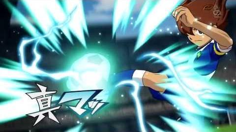 Inazuma Eleven GO Galaxy Shin Mach Wind (真 マッハウィンド) HD