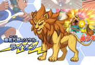 Lion Official Site