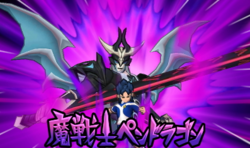 Ma Senshi Pendragon Game