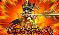 Akatsuki no Miko Amaterasu Game
