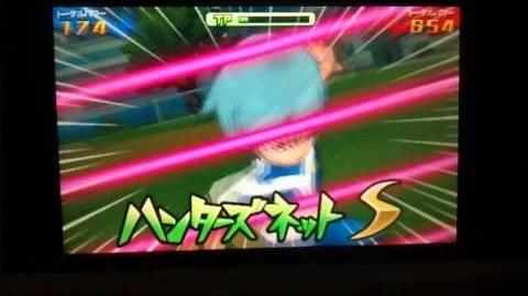 Inazuma Eleven GO Galaxy Hunter's Net
